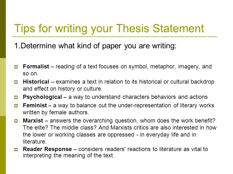 thesis statement builder informative essay