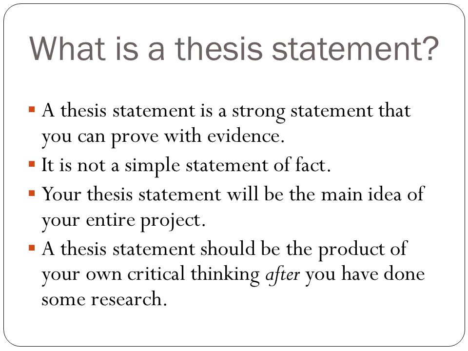 Effective Thesis Statement
