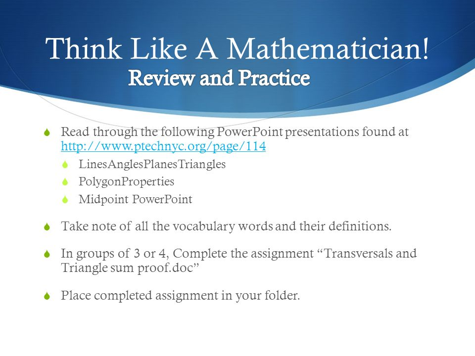 Aim: How do we think like a mathematician? Do Now: July 16, ppt ...