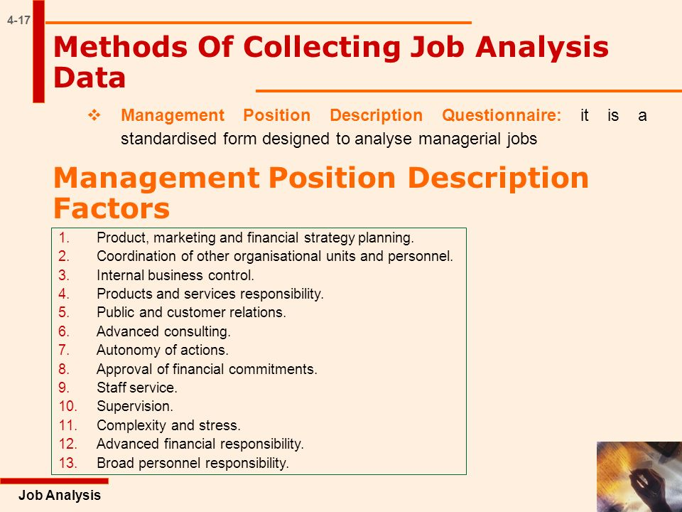 job analysis process hrmgmnt 590 Final project: process and compensation hrm 590 (5 pages | 1741 words) introduction the process from job analysis through compensation is the core of human resources.