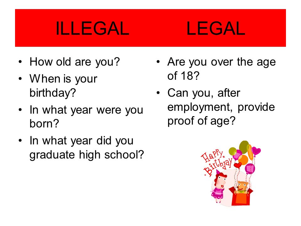 what is the legal age limit for dating