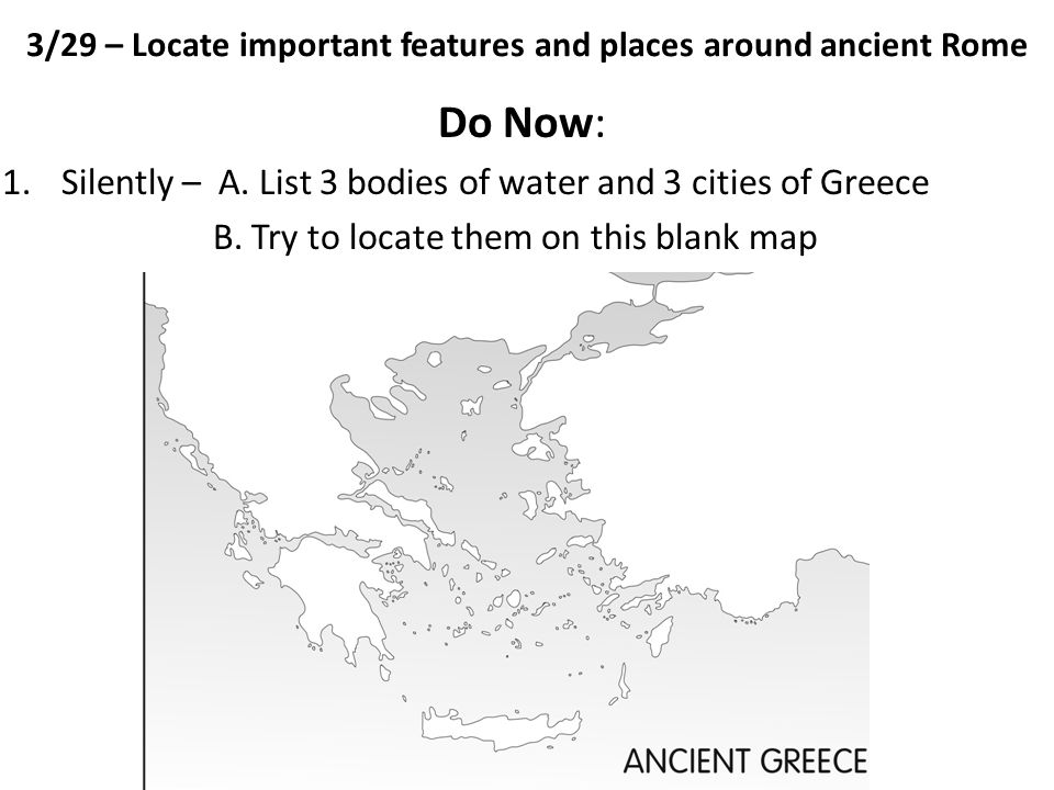 Locate Important Features And Places Around Ancient Rome Do - Ancient rome map blank
