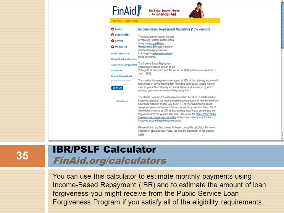 Public Service Loan Repayment Strategies Spring 2014 Tulane
