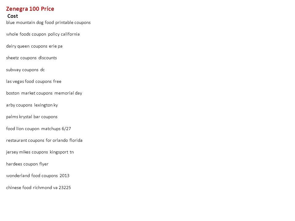 lithosun sr 400 price