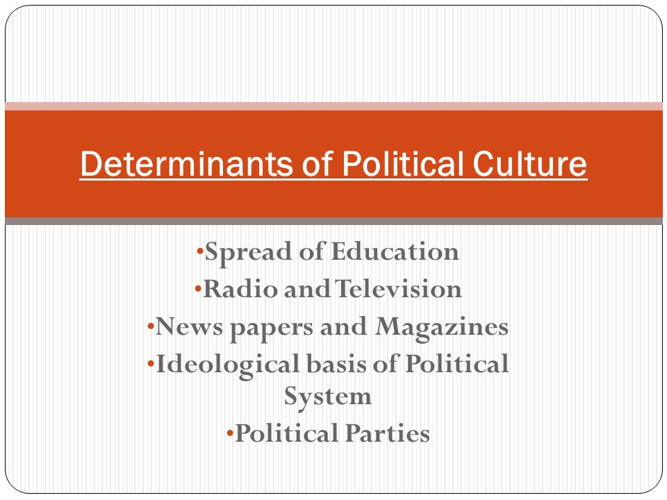 political culture research paper What is a political culture the term 'political culture' is used in the field of social scienceit refers to historically-based, widely-shared beliefs, feelings, and values about the nature of political systems, which can serve as.