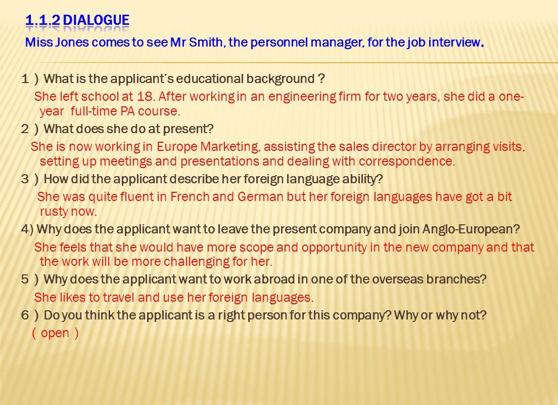 job interview dialogue
