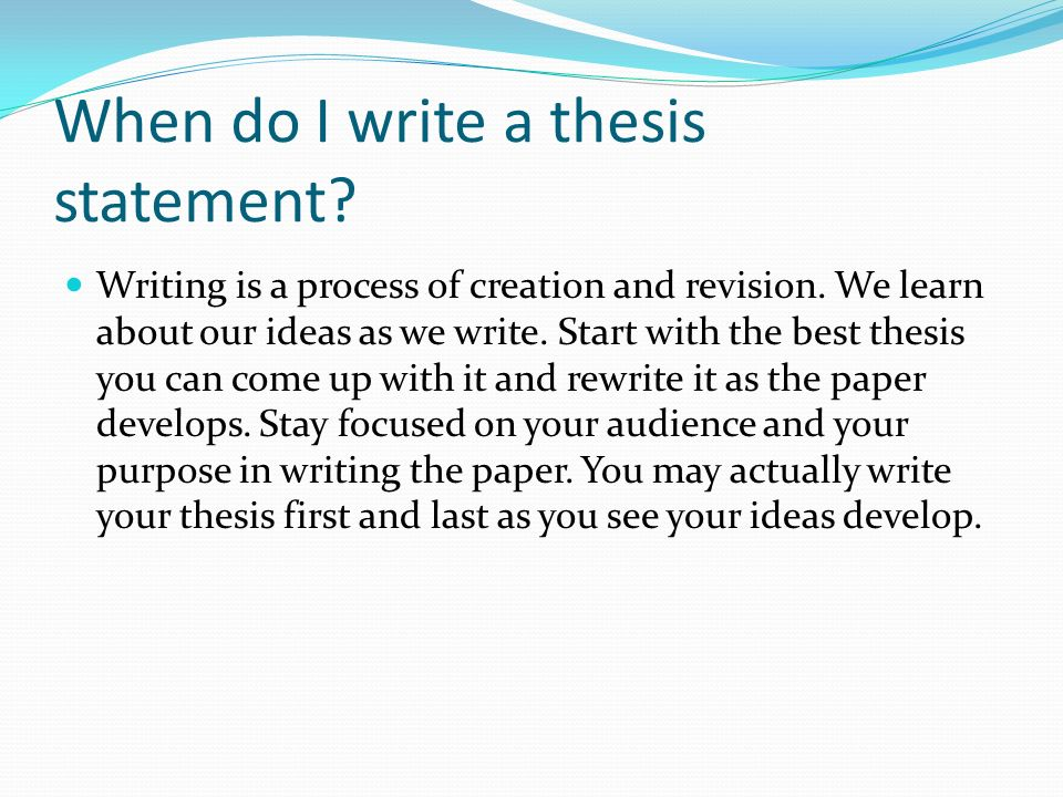 purpose of a thesis statement in a research paper What does a clear, good thesis statement for a research paper actually look like you can see for yourself by reviewing the research articles you've been two noteworthy implications are that the state may not use its coercive apparatus for the purpose of getting some citizens to aid others, or in.