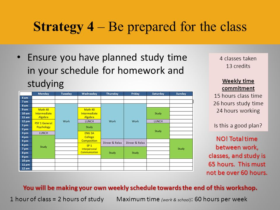 make your own school schedule