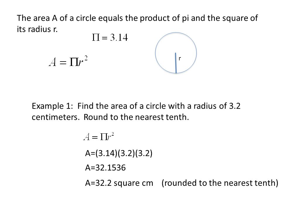 Opening activity 1 find the circumference of a circle with a the area a of a circle equals the product of pi and the square of its ccuart Images