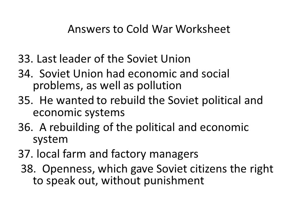 economics of the cold war The end of the cold war they believed the military spending policies of the reagan-bush years forced the soviets to the brink of economic collapse.