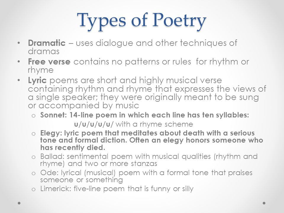 identify key qualities of drama and poetry which emphasize their performative qualities like macbeth Get an answer for 'what are the key qualities of drama and poetry which emphasize their performative qualities' and find homework help for other literature questions at enotes.
