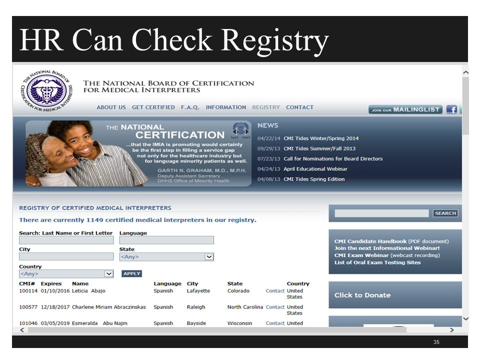HR Can Check Registry 35