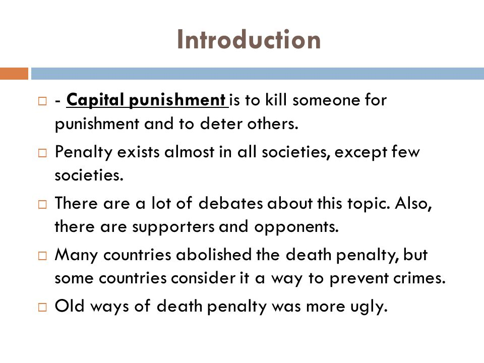 an introduction to capital punishment