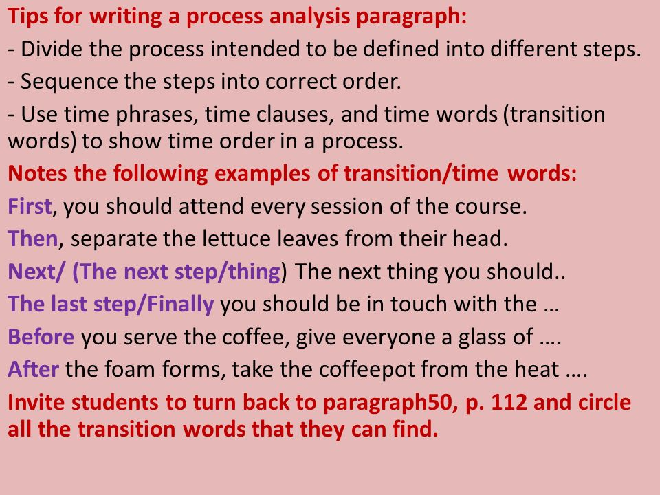 process essay paragraph Place your order for custom essay papers and enjoy there are many essay writing services that think they are on top.