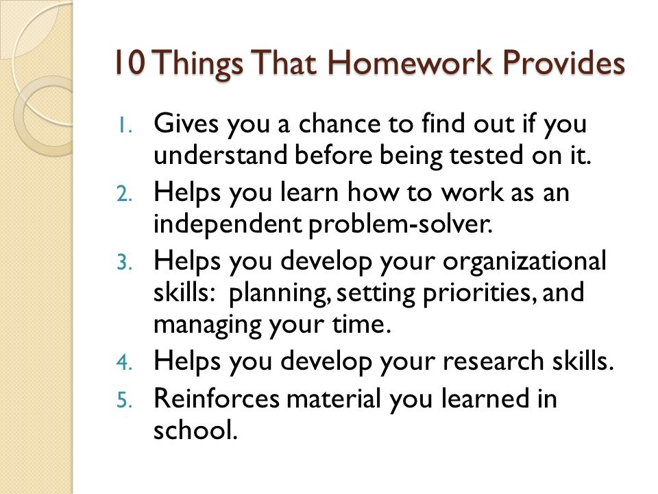 Good Things About Homework