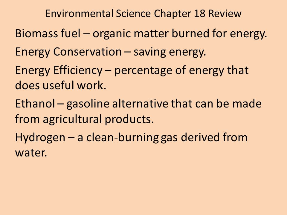 energy conservation essay