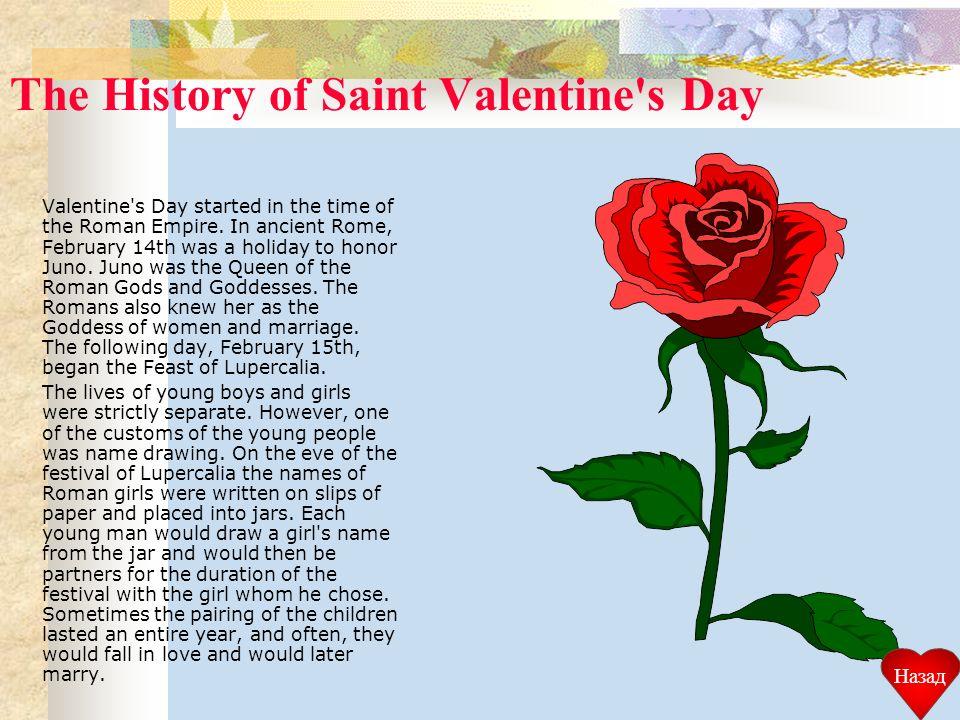 Schön The History Of Saint Valentine S Day Valentine S Day Started In The Time Of  The