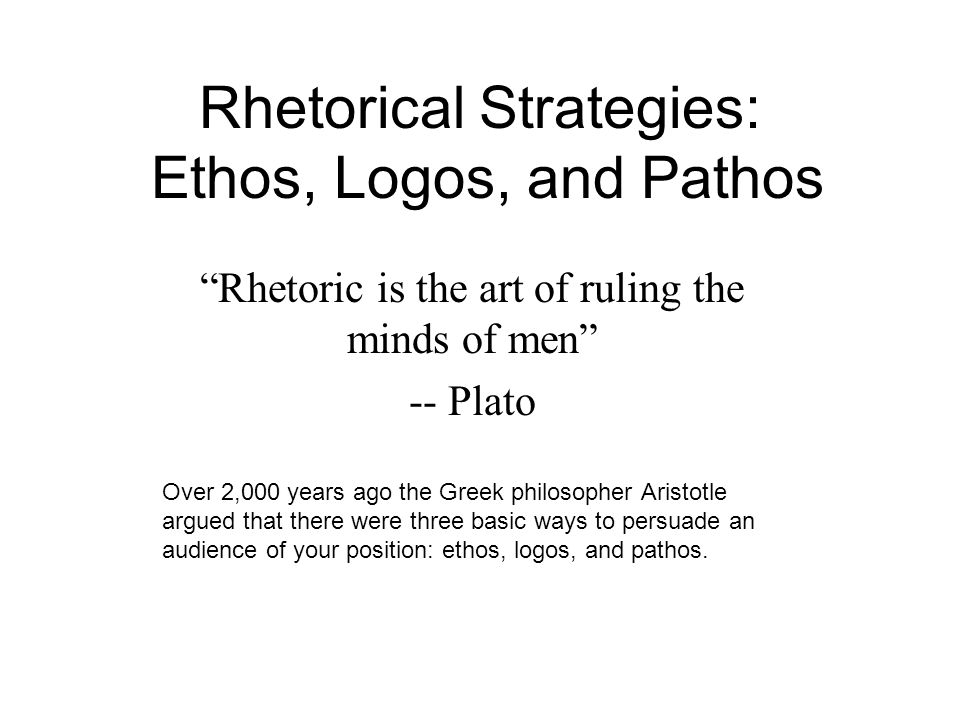the use of ethos and pathos in the rhetorical analysis of documents Ethos, logos, pathos: rhetorical analysis more about ethos pathos logos essays the great arsenal of democracy (ethos, pathos, logos) 2364 words.