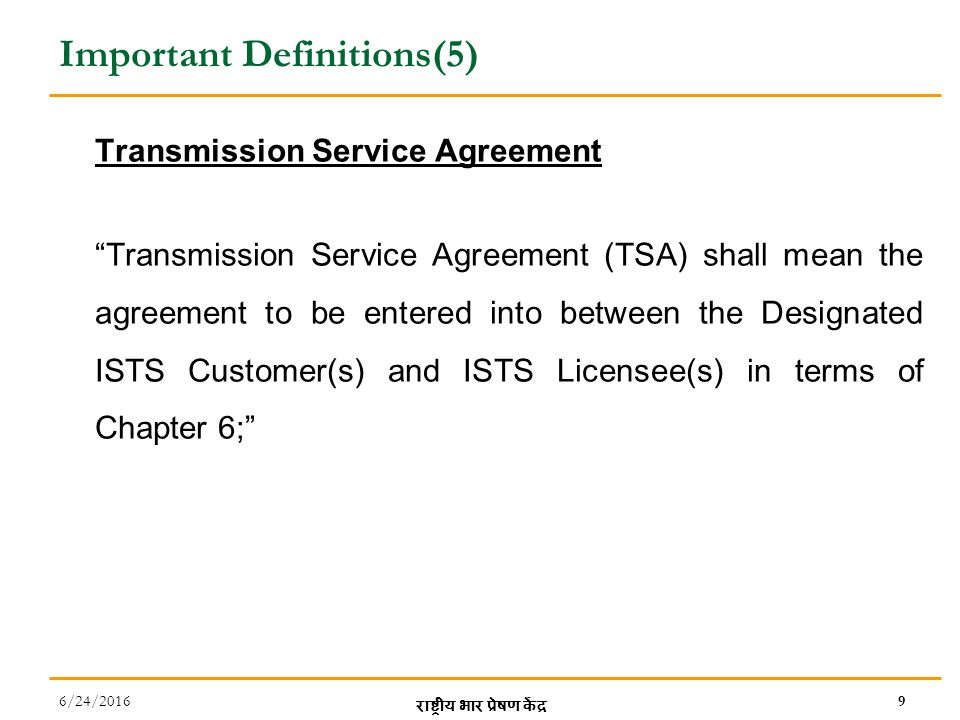 Transmission Service Agreement Choice Image Agreement Letter Format