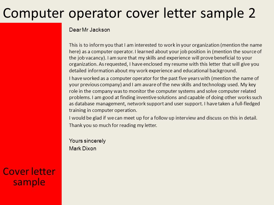 computer operator cover letter sample 2 cover letter sample dear mr jackson this is to inform - Cover Letter Writing Tips