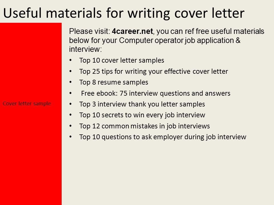 4 useful materials for writing. Resume Example. Resume CV Cover Letter