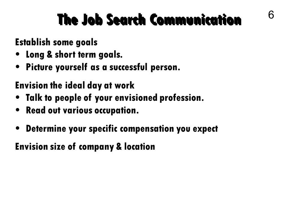 Career Goals Essay - Bestservicewriteessayservices