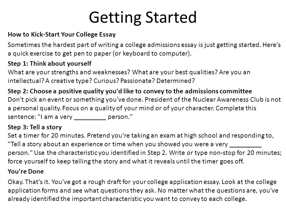 start college essay yourself