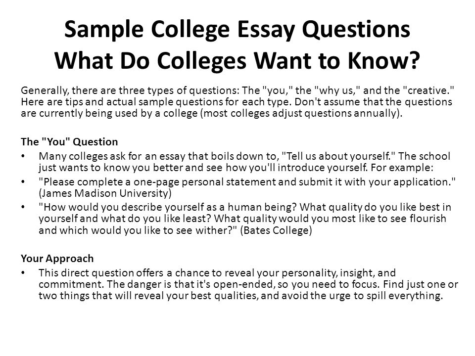 Common Application Essays Tufts Admissions