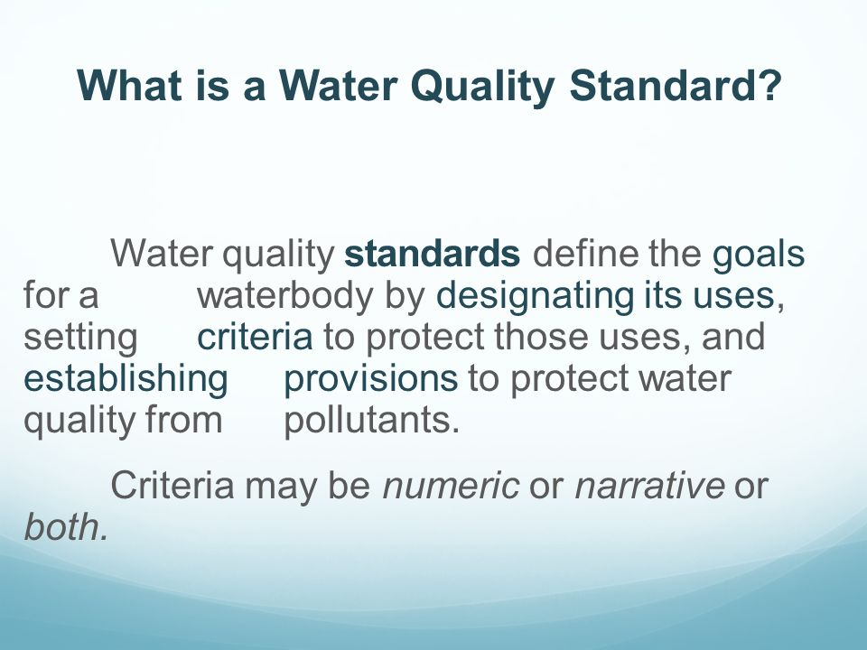 What is a Water Quality Standard.