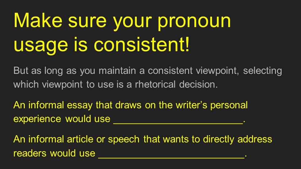 pronoun usage essay