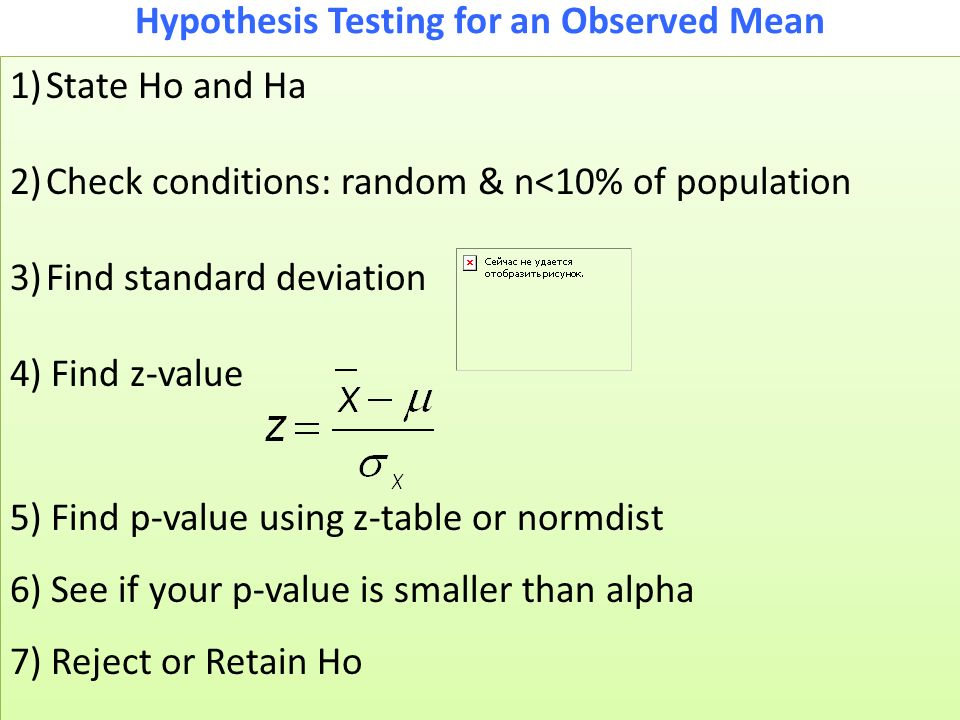 Hypothesis testing can the observed difference be attributed to 6 hypothesis ccuart Gallery
