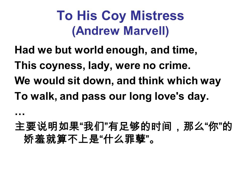 to his coy mistress andrew marvell essay To his coy mistress marvell didn't become very popular until t s eliot wrote an essay praising him for his english poet and satirist andrew marvell held.