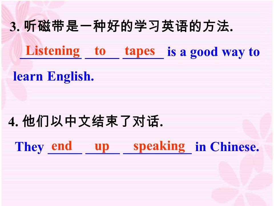 1. 我的叔叔经常询问我的学习情况. My uncle often _____ me ______ my study.