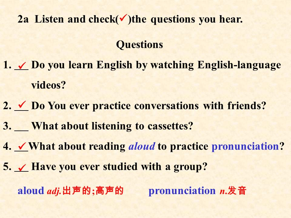 Please help me i really need help in english...?