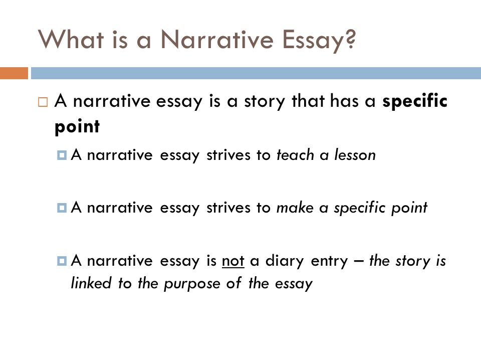 Narrative Essay Help