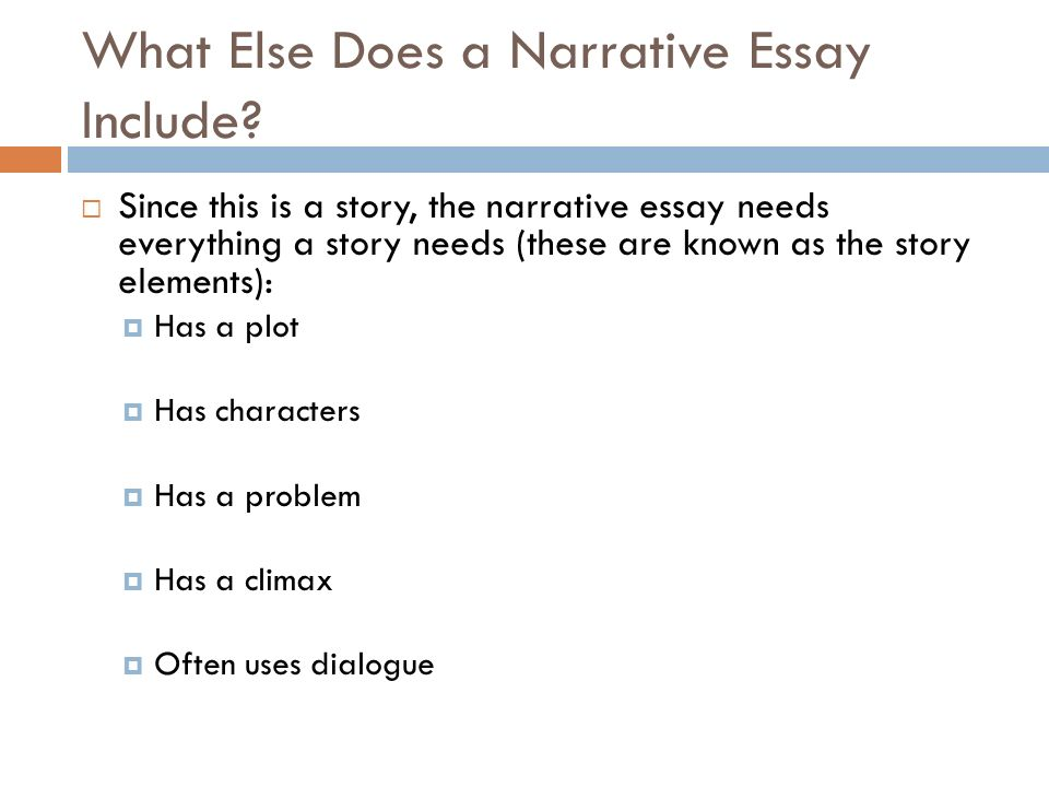 Elements Of A Personal Narrative Essay   How to write a personal