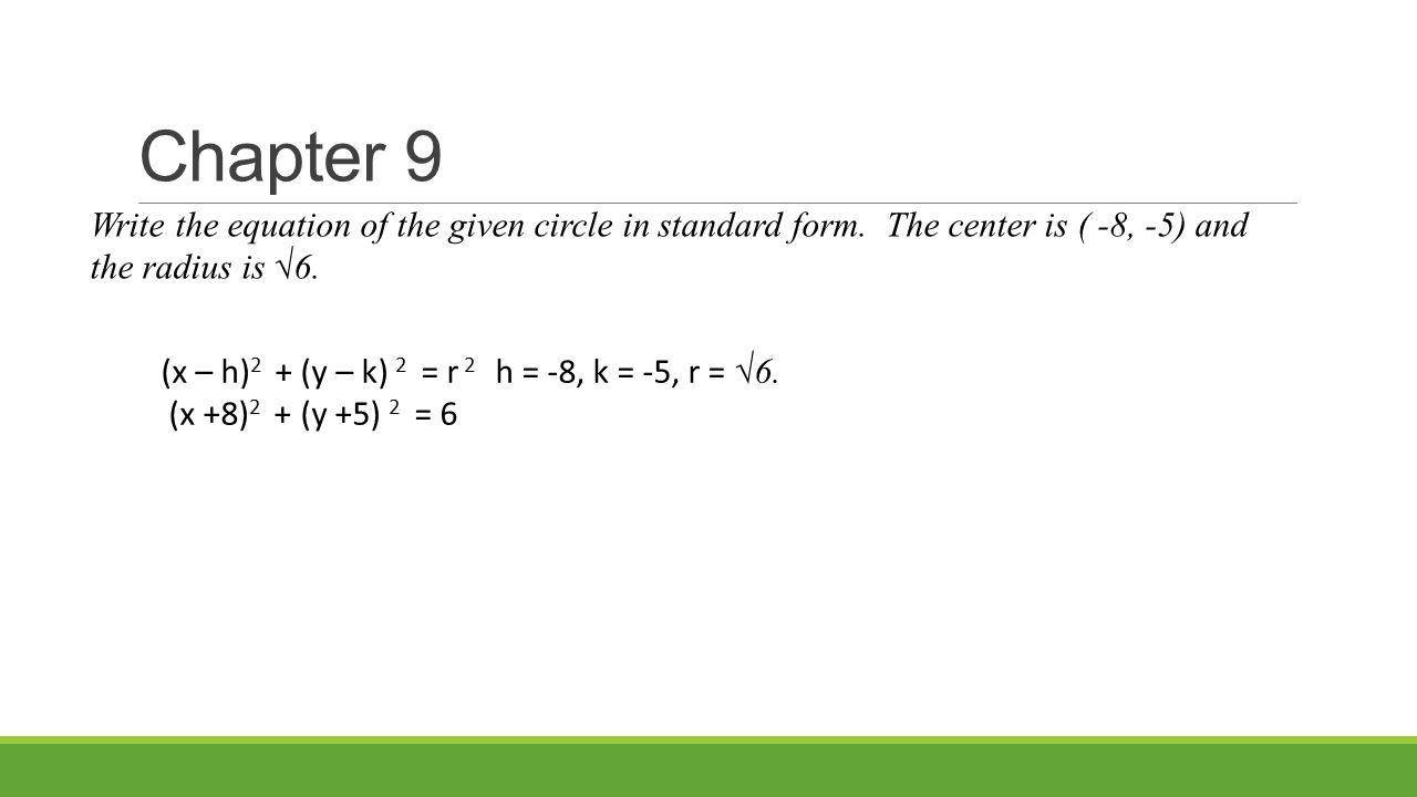 Algebra exercises with answers pdf