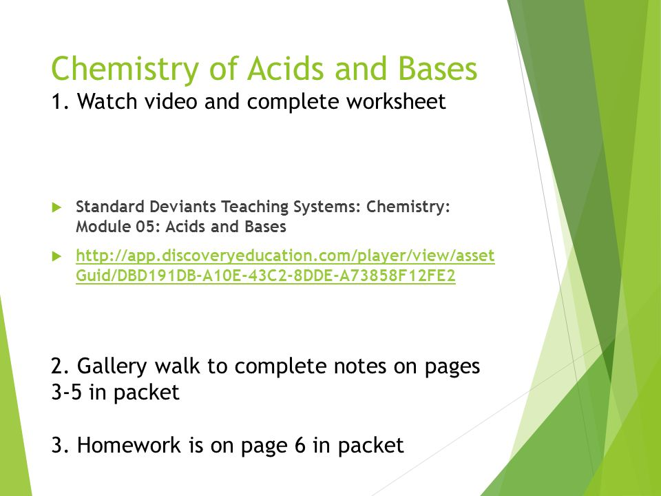 Acids And Bases Unit 13 Chemistry Of Acids And Bases 1 Watch
