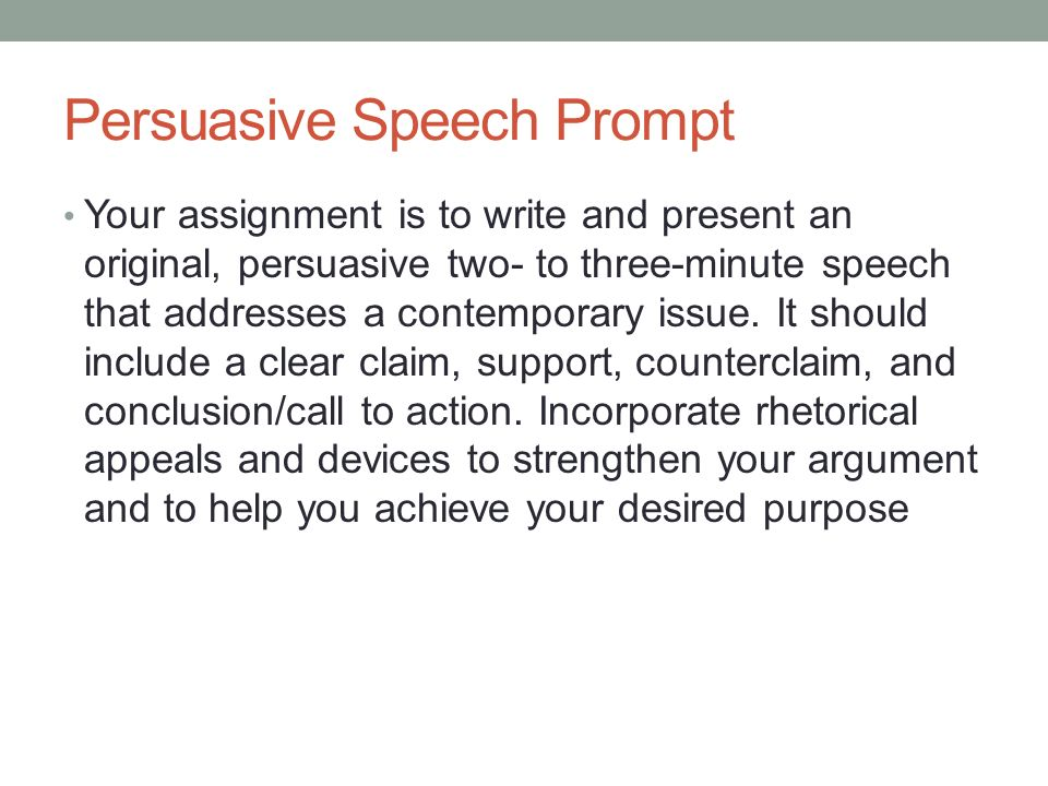 persuasive speech on fishing Persuasive writing coursework: fox-hunting speech to be read out at in protest to a league against cruel sports and not hunting with a gun or a fishing rod.