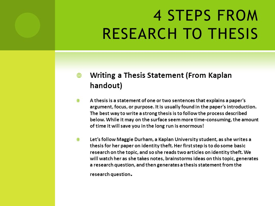 A Strong Thesis Statement Generator