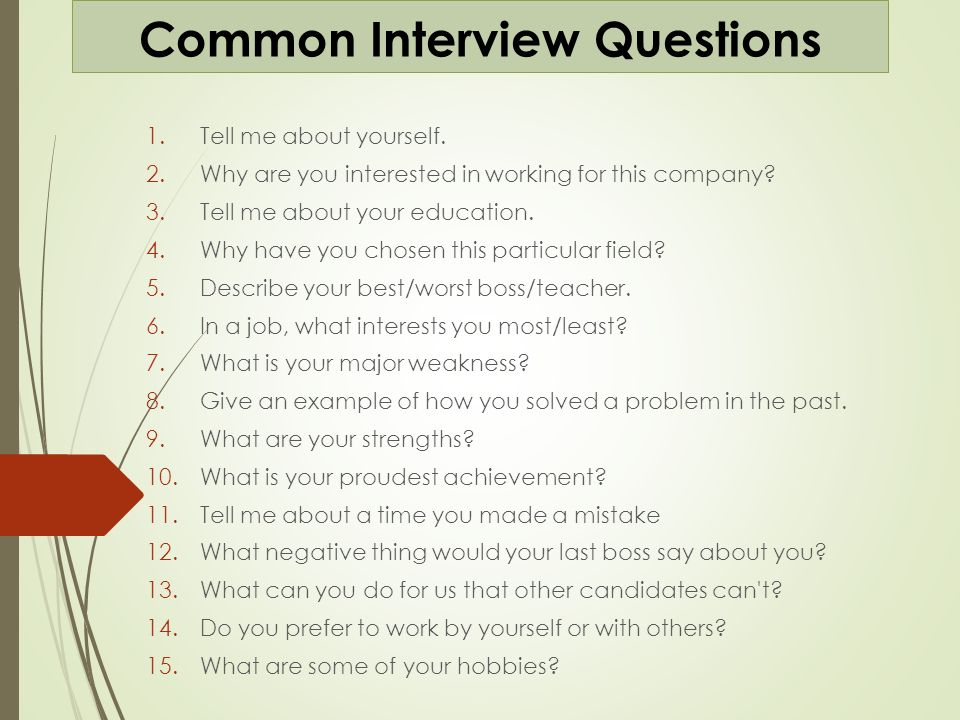 1 Common Interview Questions ...  Common Interview Questions