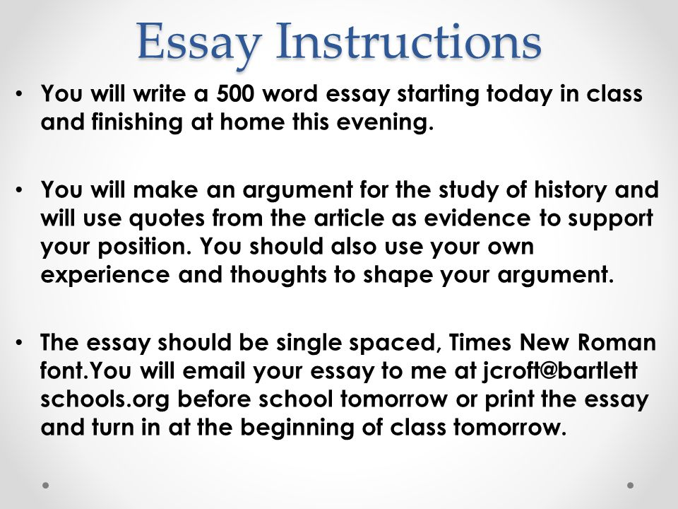 essay about signatured itmes