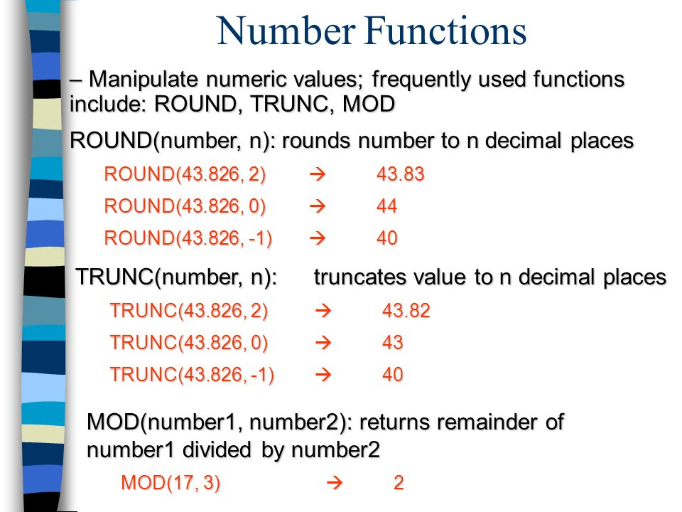 round function in sql