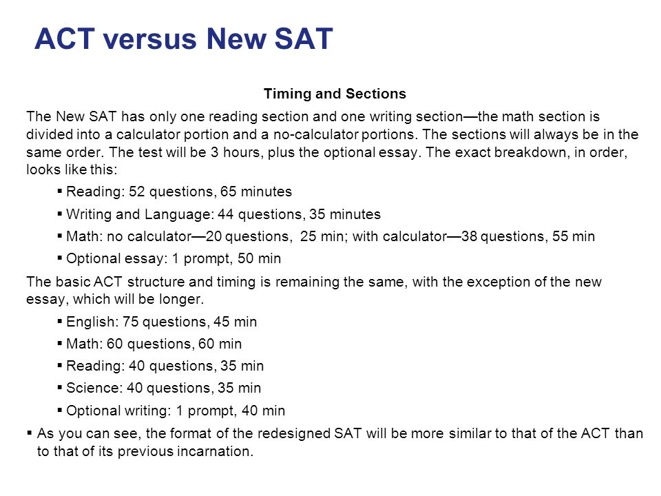 range for sat essay Need some advice on how to ace the essay portion of the sat here are some tips to help you improve your score from sat perfect scorer and tutor brooke hanson.