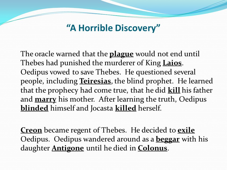 a lesson plan of oedipus rex Caution is the lesson of oedipus rex by sophocles (495 bce - 405 bce)specifically, theban king oedipus is reckless.