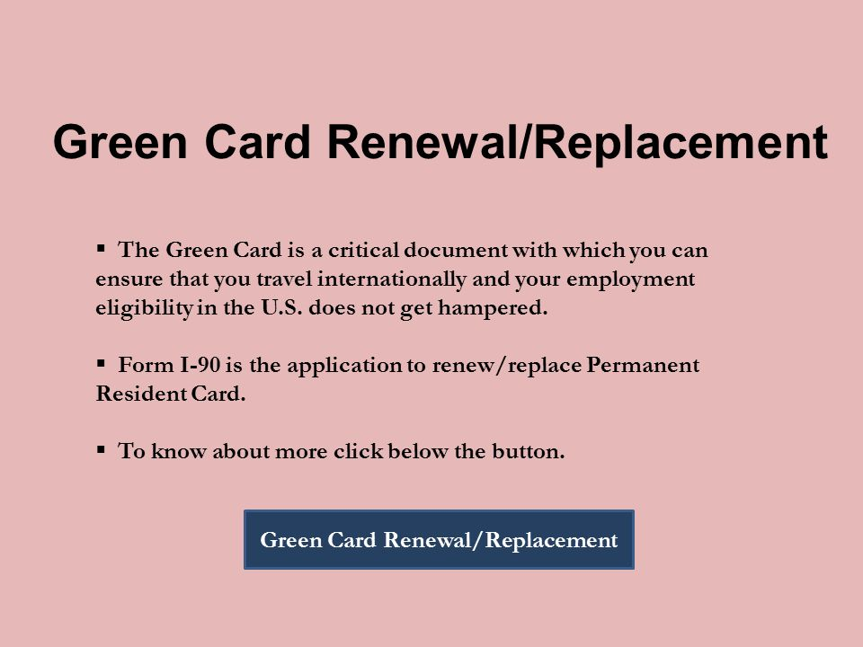 What to Do if Your Green Card Is Lost or Stolen U.S. Immigration ...
