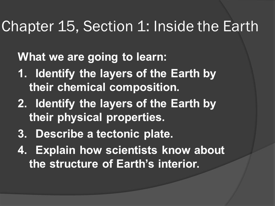 Chapter 15, Section 1: Inside the Earth What we are going to learn ...