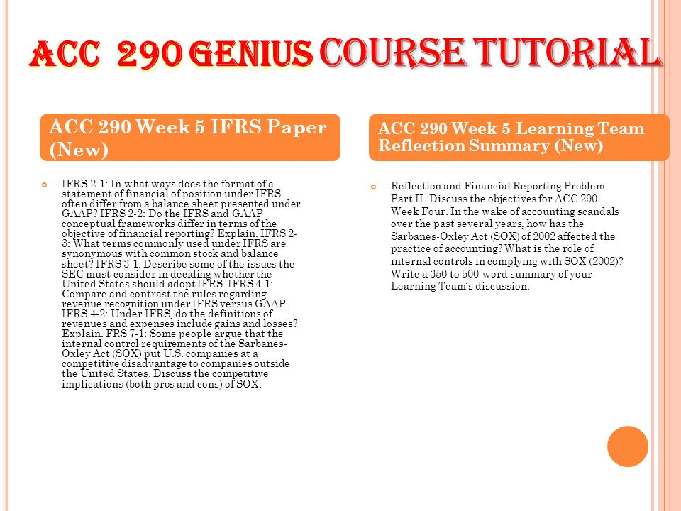 • Write a 350- to 700-word paper describing a balance sheet, an income statement, a retained earnings?