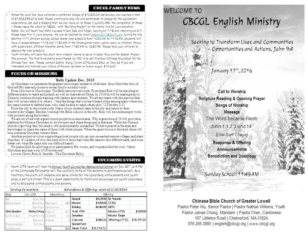 bible english songs