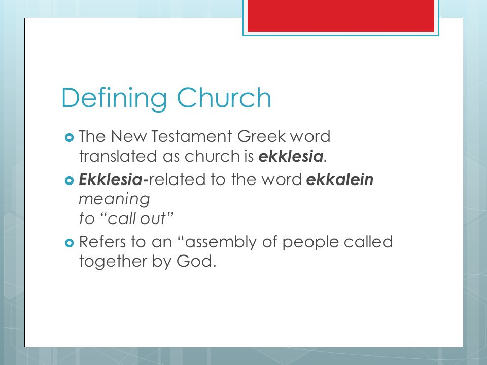 The Church Christ In The World Today Vocabulary Diocese A